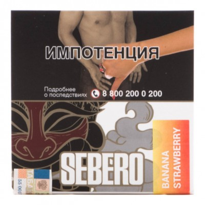 Табак Sebero Banana Strawberry (Себеро Банан Клубника) 40гр
