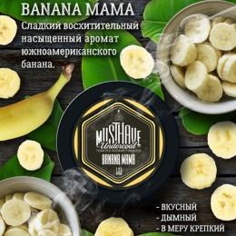 Табак для кальяна Musthave Banana Mama 125г