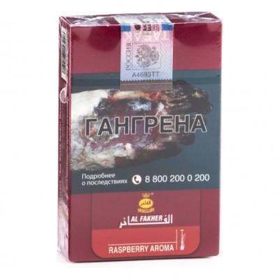 Табак для кальяна AL FAKHER Raspberry (Аль Факер Малина) 50 г