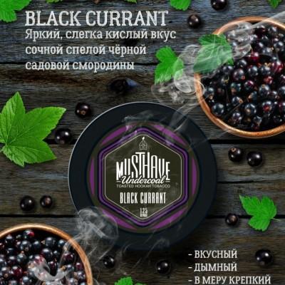 Табак для кальяна Musthave Black Currant 125г