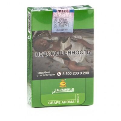 Табак для кальяна AL FAKHER Grape (Аль Факер Виноград) 50 г