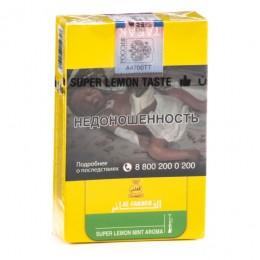 Табак для кальяна AL FAKHER Super Lemon Mint (Аль факер Лимон Мята) 50 г