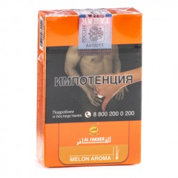 Табак для кальяна AL FAKHER Melon (Аль Факер Дыня) 50 г