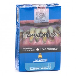 Табак для кальяна AL FAKHER Blueberry (Аль Факер Черника) 50 г