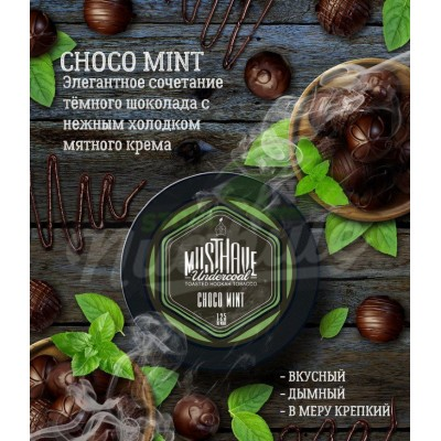 Табак для кальяна Musthave Chocomint 125г