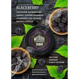 Табак для кальяна Musthave Blackberry 125г