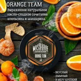 Табак для кальяна Musthave Orange Team 125г
