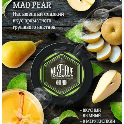 Табак для кальяна Musthave Mad Pear 125г
