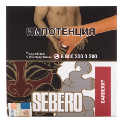 Табак Sebero Barberry (Себеро Барбарис) 40g