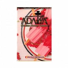 Табак для кальяна ADALYA Picole Groselha 50 гр