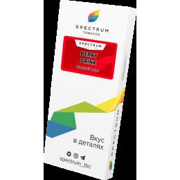 Табак Spectrum Berry Drink (Спектрум Ягодный Морс) 100г