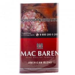 Сигаретный табак Mac Baren - American Blend (40 г)