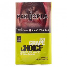 Сигаретный табак Mac Baren 'Grape Choice' (Мак Барен Виноград) 40g