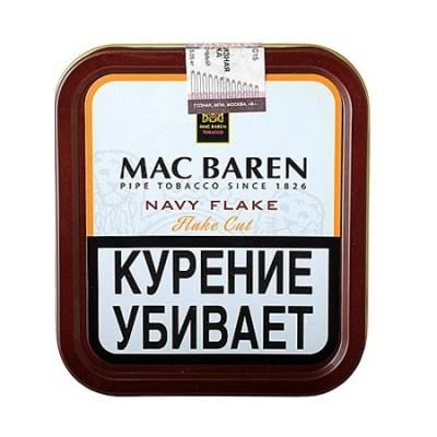 Табак трубочный Mac Baren Navy Flake 50г