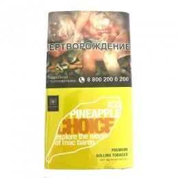 Сигаретный табак Mac Baren - Pineapple Choice #32 (40 г)