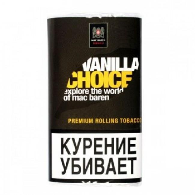 купить сигареты истра