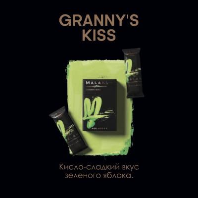 Табак для кальяна Malaki Granny's Kiss 50г