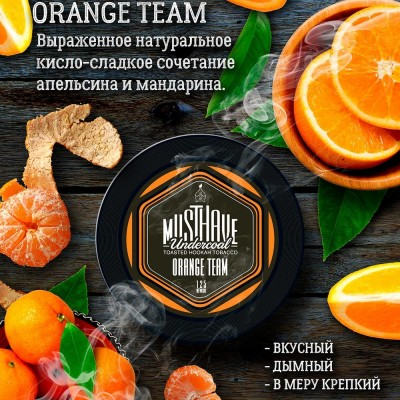 Табак Musthave Orange Team (Мастхев Апельсин Мандарин) 25г