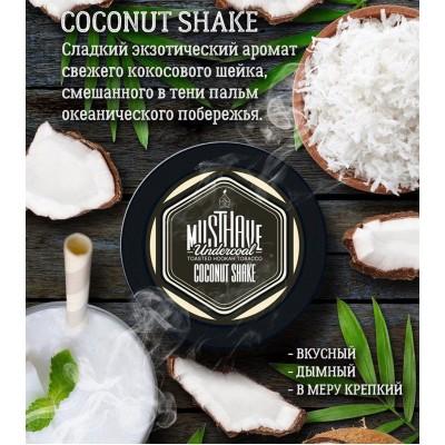 Табак для кальяна Musthave Coconut Shake 125г