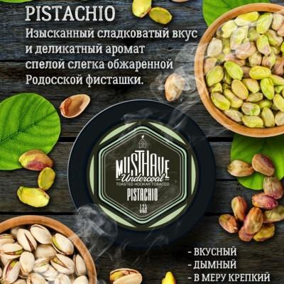 Табак для кальяна Musthave Pistachio (Мастхев Фисташка) 125г