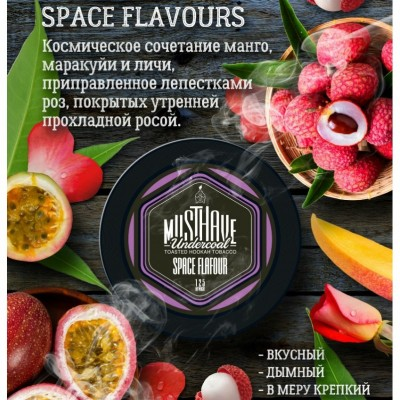 Табак Musthave Space Flavour (Мастхев Спейс Флавор) 25г