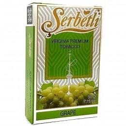 Табак для кальяна Serbetli Grape 50г