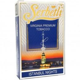 Табак для кальяна Serbetli Istambul Nights 50г