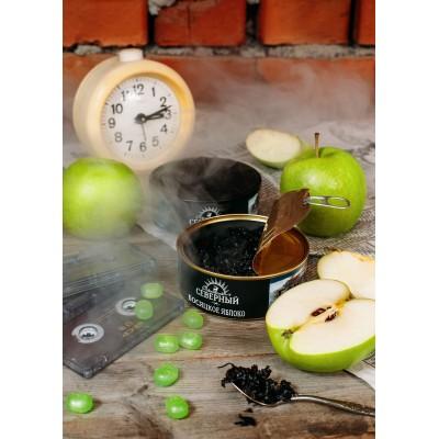 Табак Северный Босяцкое яблоко 100г