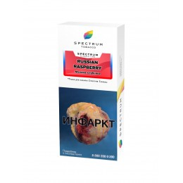 Табак Spectrum Russian Raspberry (Спектрум Малина Клубника) 100г