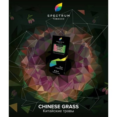 Табак Spectrum HARD Chinese Grass (Спектрум Хард Китайские Травы) 100г