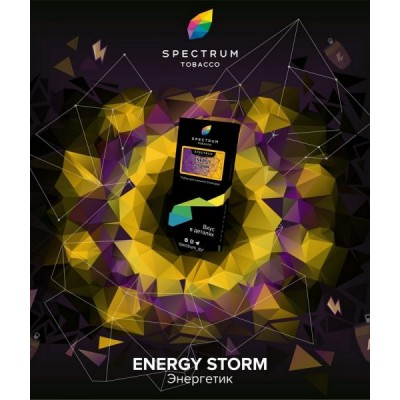 Табак Spectrum HARD Energy Storm (Спектрум Хард Энергетик) 100г