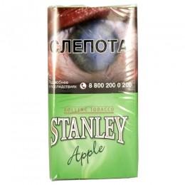 Сигаретный табак Stanley Apple 30г