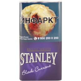 Сигаретный табак Stanley Black currant 30г