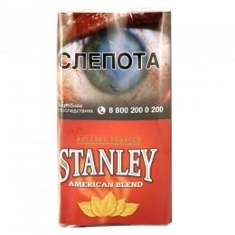 Сигаретный табак Stanley American Blend 30г