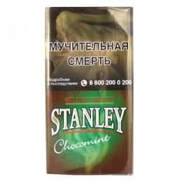 Сигаретный табак Stanley Choco 30г