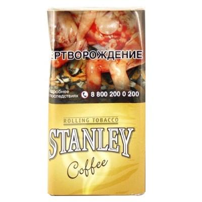 Сигаретный табак Stanley Coffee 30г