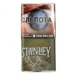 Сигаретный табак Stanley Earl Grey Tea Aroma 30г