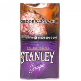 Сигаретный табак Stanley Grape 30г