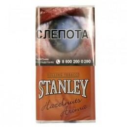 Сигаретный табак Stanley Hazelnuts 30г