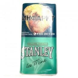 Сигаретный табак Stanley Ice Mint  30г