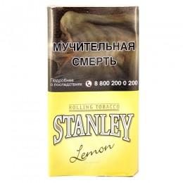 Сигаретный табак Stanley Lemon 30г