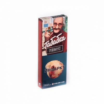 Табак Табабка Грейпфрукт 50гр