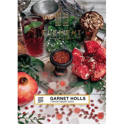 Табак Element Воздух Garnet Holls (Элемент Воздух Гранатовый Холс) 40г