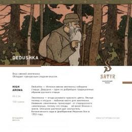 Табак для кальяна Satyr Dedushka 100г