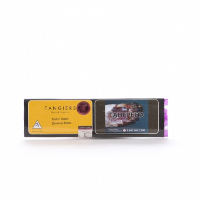 Табак Tangiers Noir №9 Melon Blend (Дынный Микс)100г