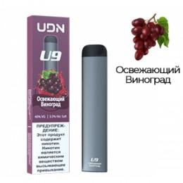 Одноразовая электронная сигарета UDN U9 Освежающий Виноград