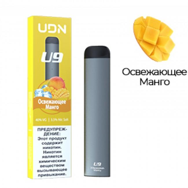 одноразовая электронная сигарета udn u9 характеристики